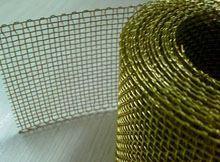 Brass Spring Steel Wire Mesh manufacturer in india