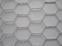 Stainless Steel Hexagonal Wire Mesh manufacturer in india