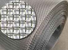 Titanium Spring Steel Wire Mesh manufacturer in india